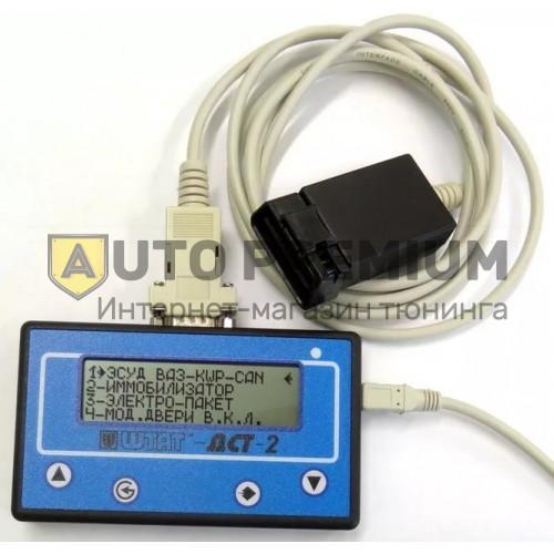 Диагностический сканер тестер Штат ДСТ-2 для автомобилей ВАЗ