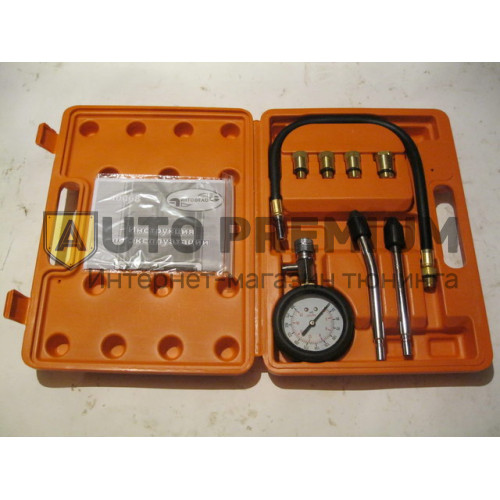 Компрессометр бензиновый набор 8 предметов «АвтоDело» 40068